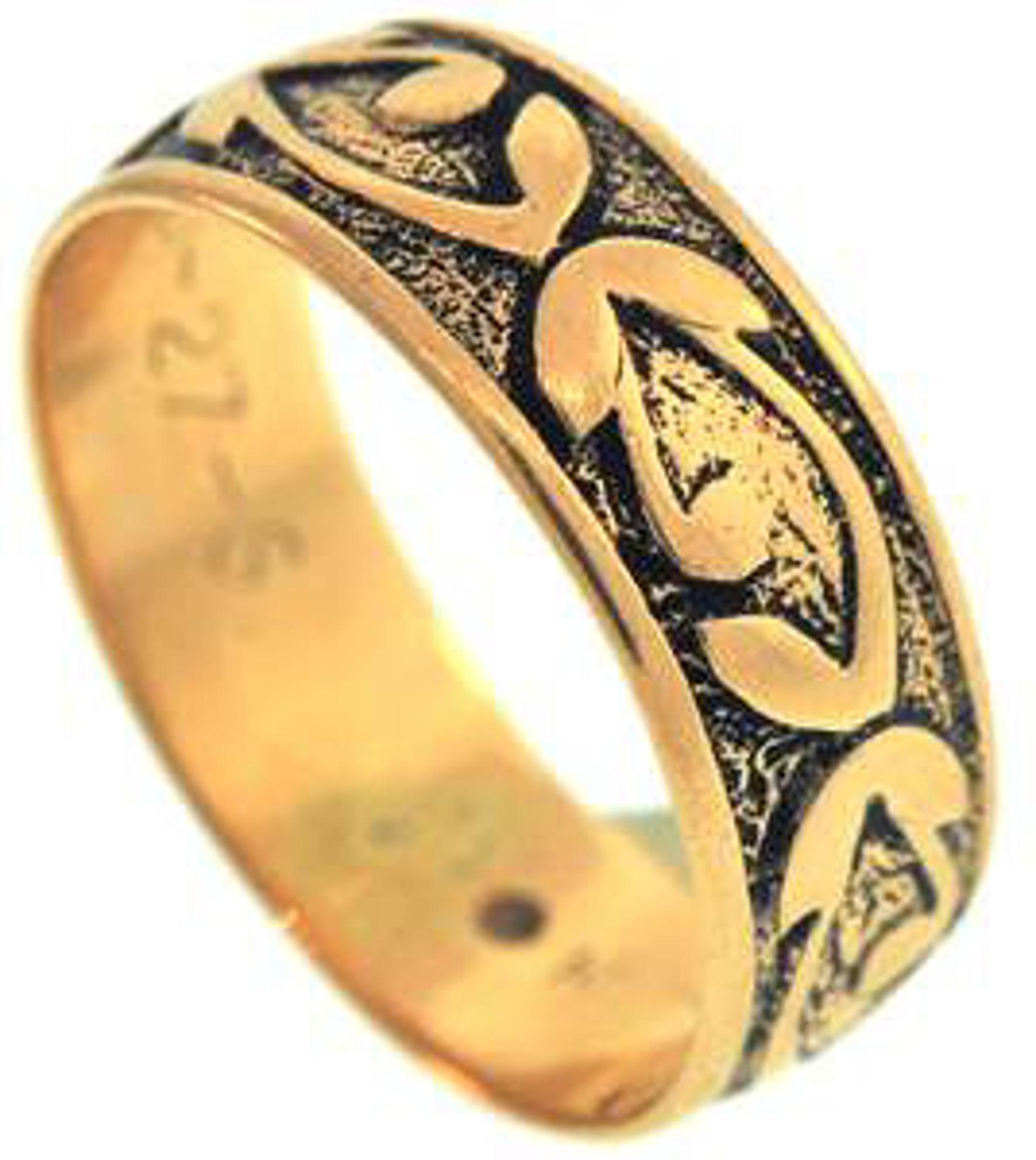 Picture of Men's Rings 14kt-2.8 DWT, 4.4 Grams